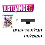 Playstation 4 – Camera + Just Dance 2019 Pack