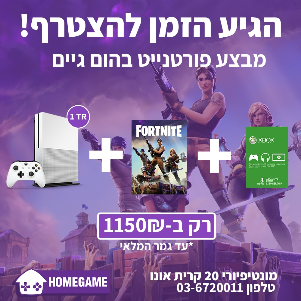 XBOX ONE S 1TB + FORTNITE + 3M